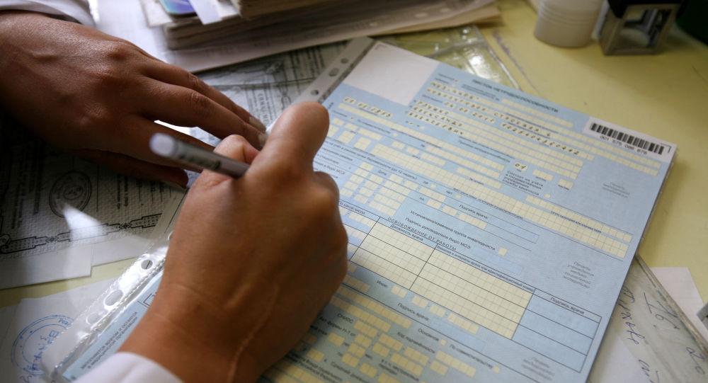CNAS anunță că acordarea concediilor medicale se modifică de la 1 august